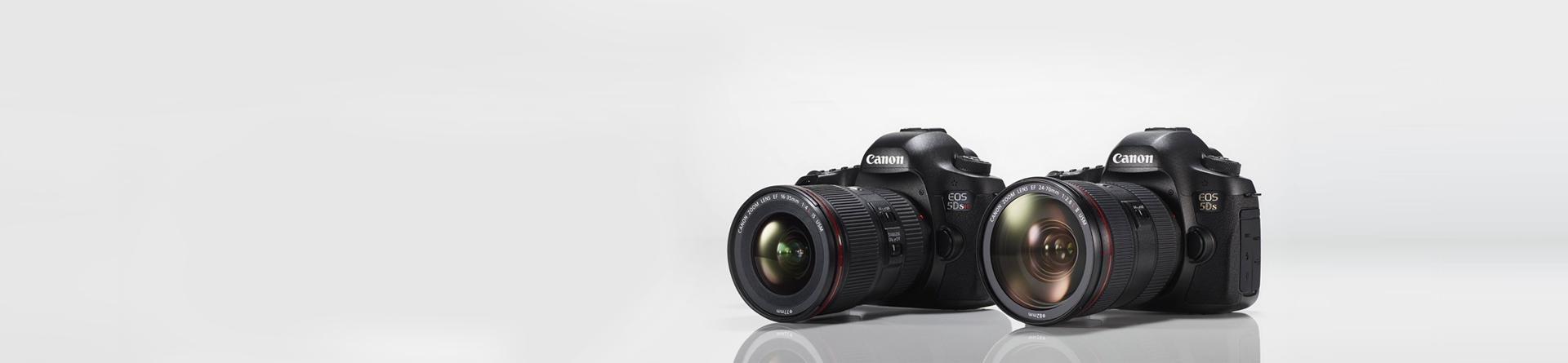 Canon Markenshop