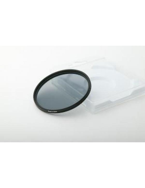 Super DHG Circular Polfilter 77mm